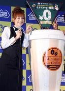 yuukimaomi1.jpg